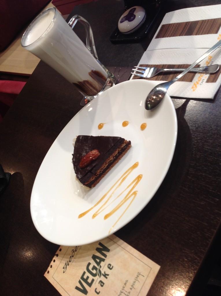Hurmalı Vegan Cake, Sofya