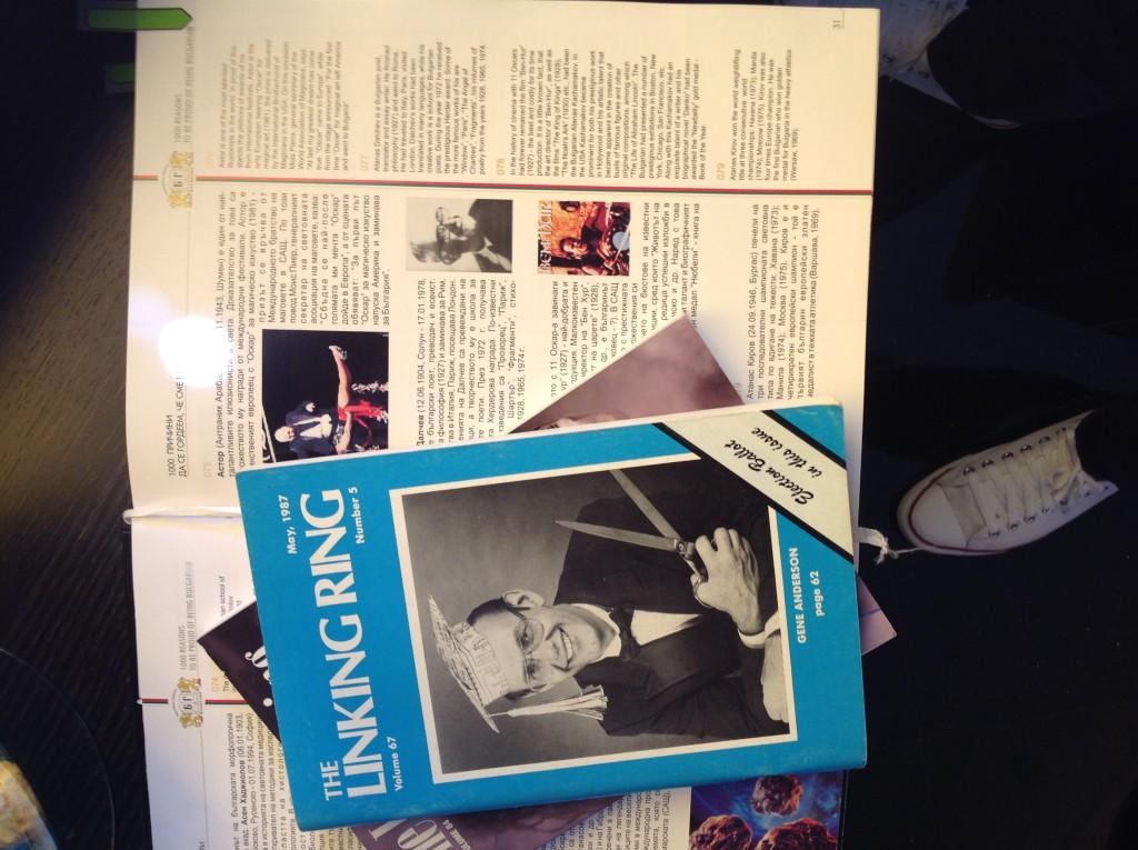 İlüzyon Kitapları Dergileri, Magic Castle Hotel, Sofya