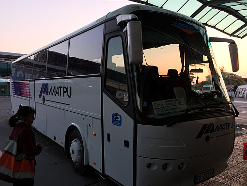 Matpu Acentası Otobüsü, Bulgarsitan - Sofya'dan Sırbistan - Niş'e