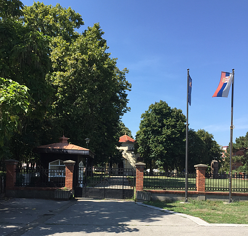 Niş, Kelle Kule, Cele Kula, Sırbistan