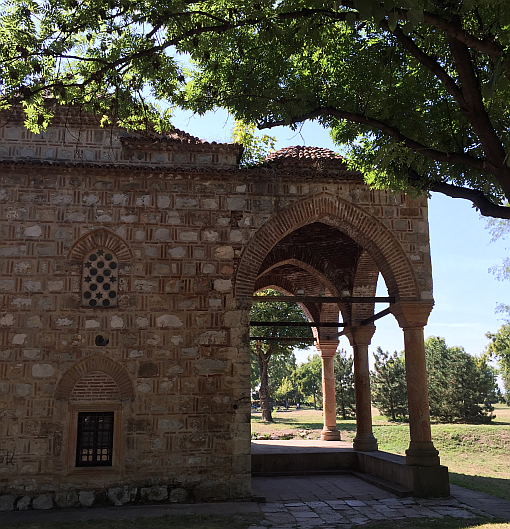Niş Şehiriçi, Kale Bölgesi, İslam Ağa Camii, Sırbistan